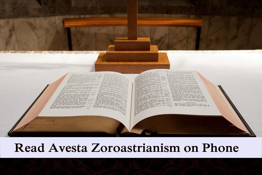 Avesta Zoroastrianism book