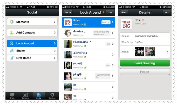 WeChat Nhìn Khoảng