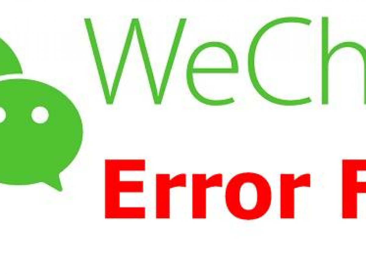Wechat too many operations try again later