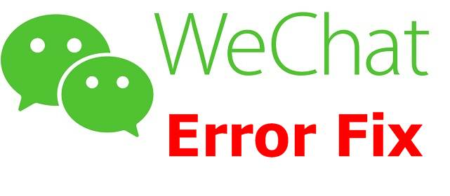 Fix Operation Too Frequent WeChat Error