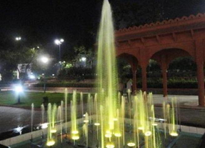 Atal Bihari Vajpayee Park Indore